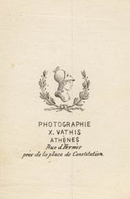 8 Dos De Trois Photographies Format Carte Visite Issues Des Studios Situes Rues Eole Et Hermes Athenes Vers 1865 Collection La Fondation